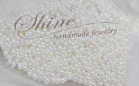 Margele perle albe 4mm
