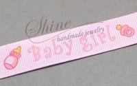 Panglica roz Baby Girl
