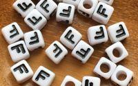 7mm margele albe alfabet litera F cub 100buc