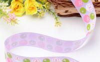 Panglica grosgrain violet 25 mm latime