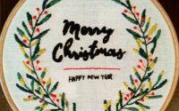 Merry Christmas - Broderie Rama